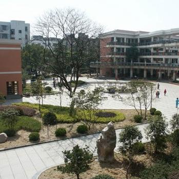 杭州市西湖第一实验学校